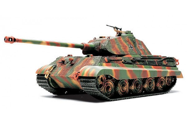 TAMIYA 1/48 King Tiger Porsche Turret