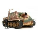 TAMIYA 1/48 Ger.38cm Ass.Mortar Sturmtiger