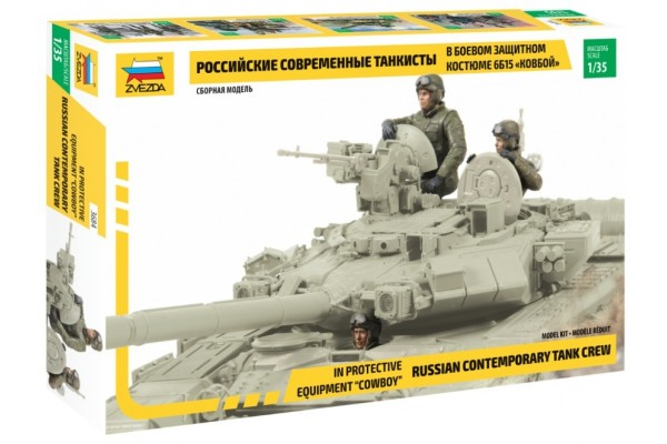 ZVEZDA 1/35 Russ. Tank Crew-Combat