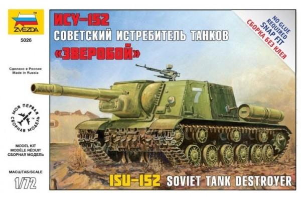 ZVEZDA 1/72 Self Propelled Gun ISU-152