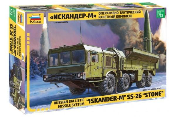 ZVEZDA 1/72 Iskander Balistic Miss. Launcher