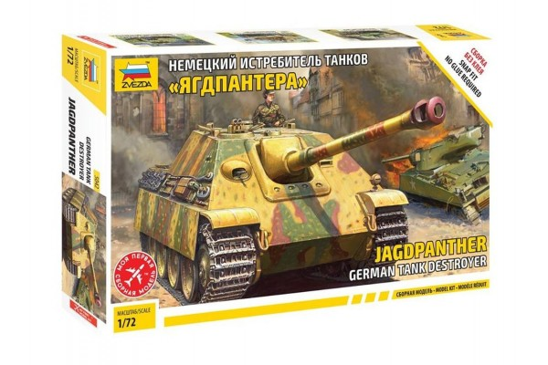 ZVEZDA 1/72 Jagdpanther Sd.Kfz.173