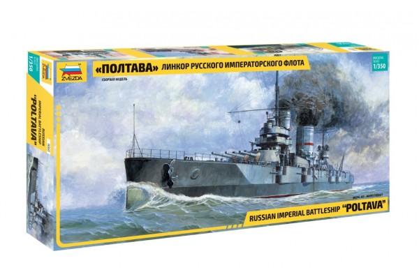 ZVEZDA 1/350 Battleship Poltava